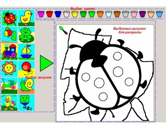 Скачать Программа для рисунков на компьютере 2130x1497 px
