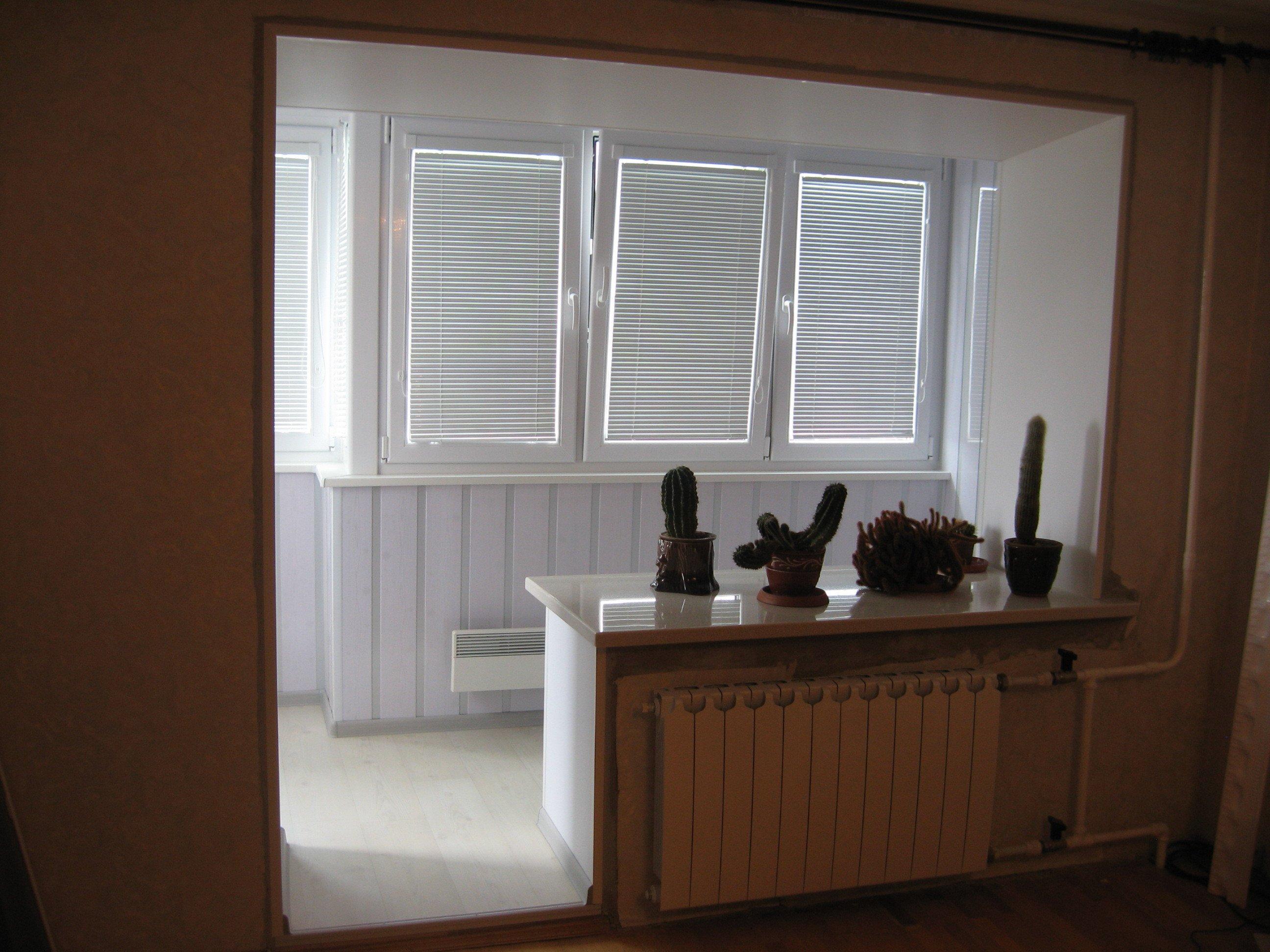Балкон и комната вместе..