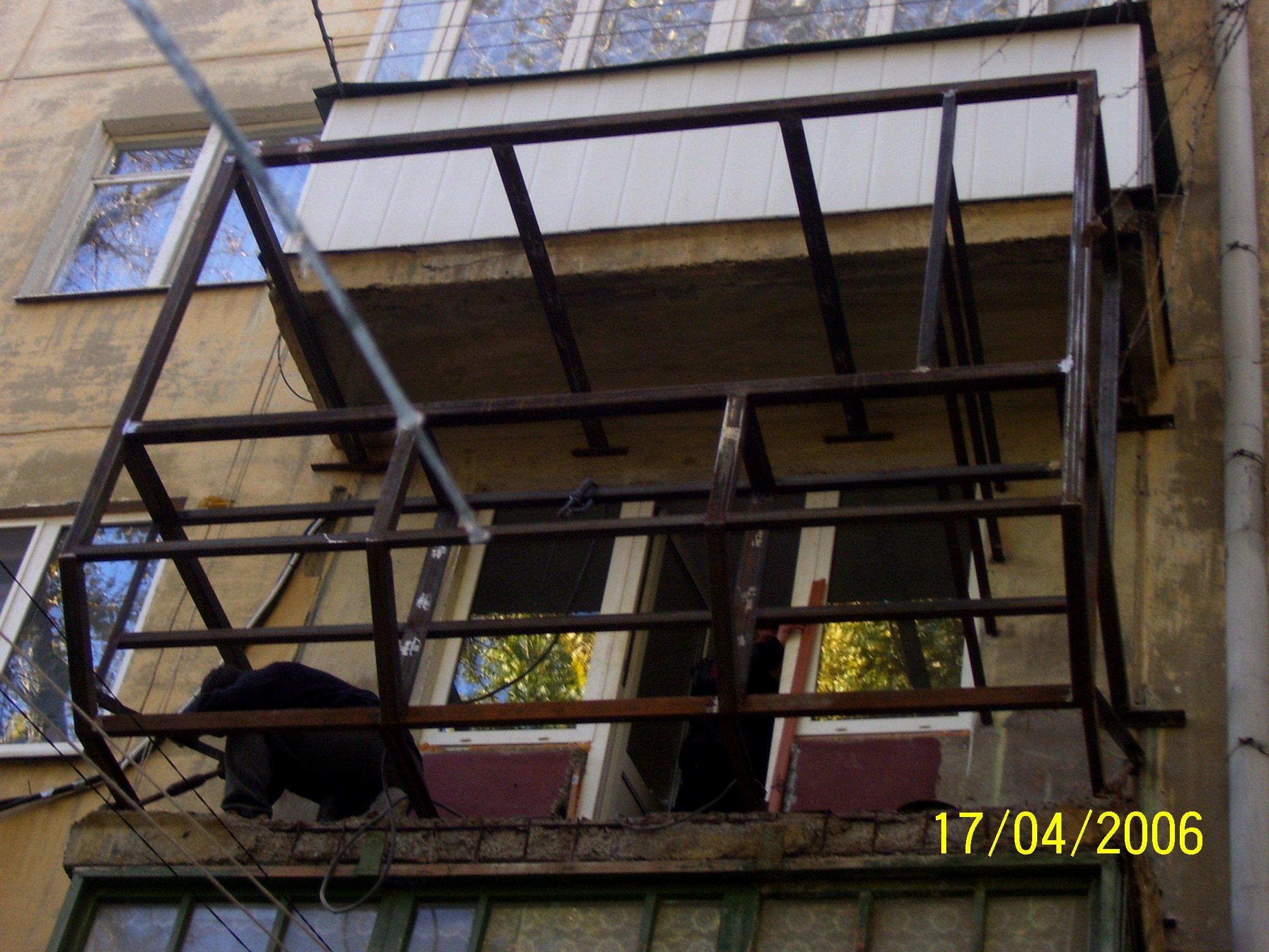 Балкон из металлического каркаса своими руками.