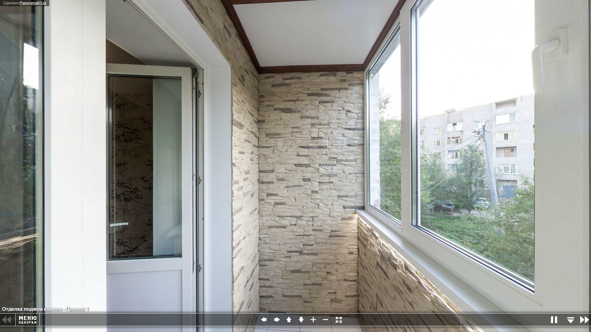 Идеи и реальные примеры отделки балконов камнем., цены от пр.
