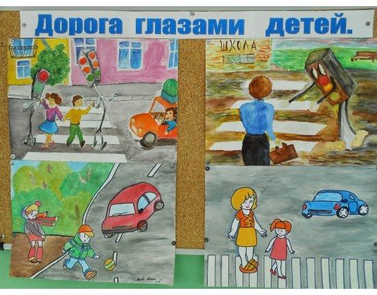 Скачать Дорога глазами детей рисунки 1920x1080 px