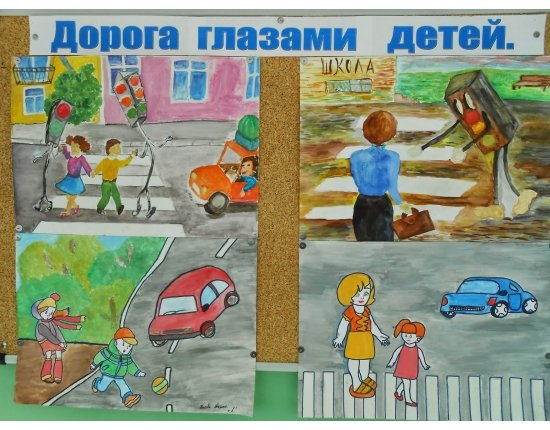 Скачать Пдд глазами детей рисунки 1920x1080 px