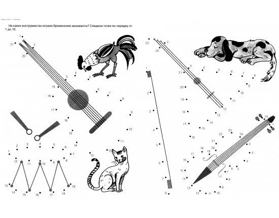Скачать Инструменты рисунки для детей 3116x2020 px