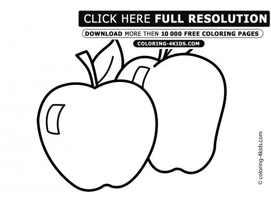 Скачать яблоко картинка для детей 2079x1483 px