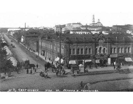 Скачать Фото екатеринбурга 19 века 1024x613 px