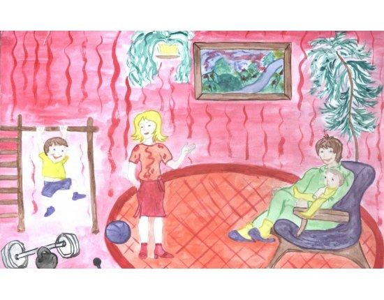 Конкурс рисунков мой мир моя семья