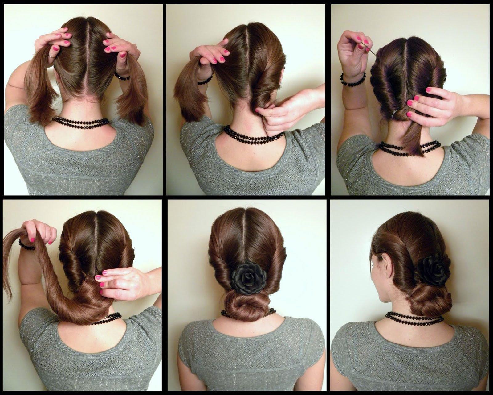 Модная причёска своими руками