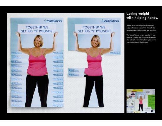 Скачать Реклама похудения фото 1024x724 px