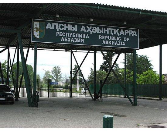 Скачать Граница абхазии и россии фото 800x600 px