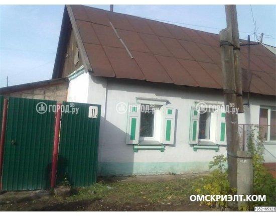 Скачать Омск недвижимость дома с фото 800x600 px