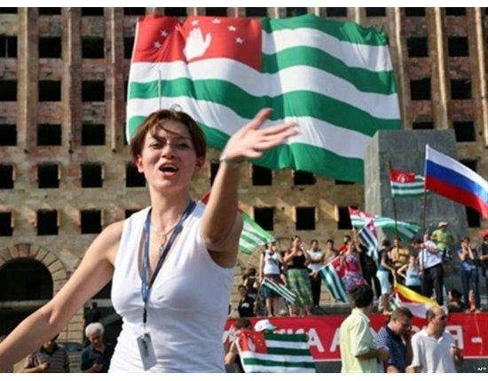 Скачать Абхазия люди фото 1024x769 px