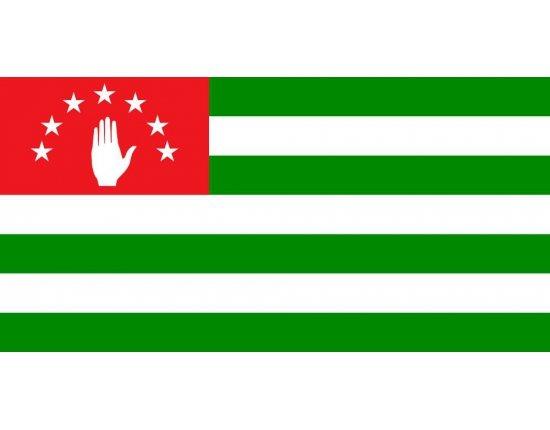 Скачать Флаг абхазии фото 1000x500 px