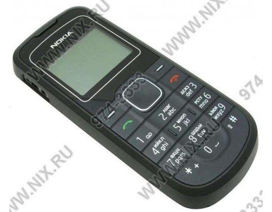 Скачать Телефон фонарик нокиа фото 715x600 px