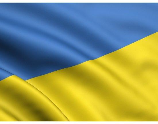 Скачать Картинки на телефон украина 1024x768 px